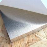 非鉄金属素材の性質と特徴(アルミ・銅・チタン・マグネシウム)